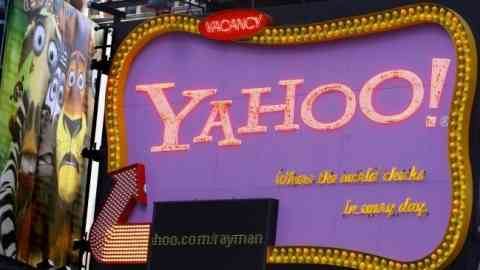 Yahoo Layoffs Begin: Employees Receive Apologetic Letter